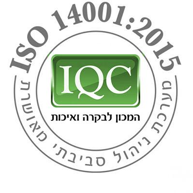 לוגו ISO 2015