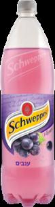 schweppes_בטעם ענבים 1.5 ליטר