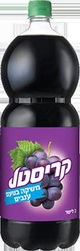 קריסטל ענבים 2 ליטר