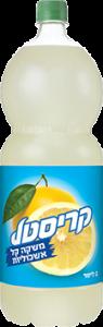 קריסטל אשכוליות 2 ליטר