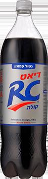 RC-Diet cola