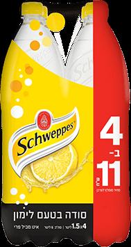 מארז רביעיית סודה בטעם לימון