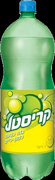 קריסטל לימון ליים מוגז 2 ליטר