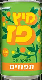 מיץ פז תפוזים פחית