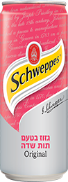 schweppes גזוז בטעם תות שדה