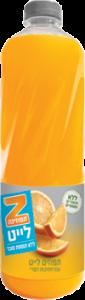 תפוזים לייט